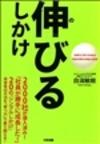 Shirakata_toshiakinobirusikake