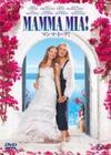 Manma_mia