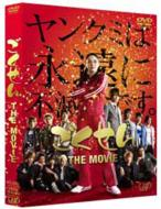 The_movie